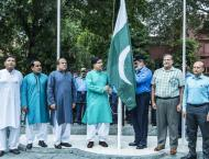 UVAS celebrates 71st Independence Day of Pakistan in befitting ma ..
