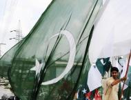Independence Day celebrated with patriotic spirit in twin cities ..