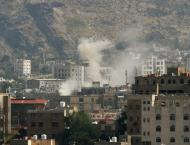 Yemen's Taiz Governor Injured as Roadside Bomb Hits Motorcade in  ..