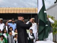 Pakistan Independence Day celebrated in Sri Lanka