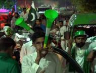 71st Independence Day celebrated in befitting manner amid tight s ..