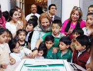 Pakistan's Independence Day celebrated in Tehran with traditional ..