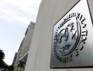 Ukrainian National Bank Hopes to Receive 5th IMF Credit Tranche i ..