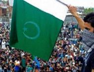 The 71st Independence Day was observed with great national zeal a ..