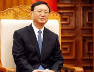 Putin to Meet Chinese Communist Party Politburo Member Yang Jiech ..