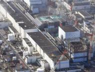 Japan Tests Space Elevator Technology in Fukushima - Reports