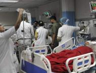 US Indian Health Clinics Face Shortage of Doctors, Nurses - Gover ..