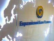 Eurasian Development Bank Wants to Intensify Work in Armenia - Ca ..