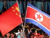 North Korean Vice Foreign Minister, Unidentified Official Arrive  ..