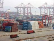 Shipping activity at Port Qasim 16 Aug 2018