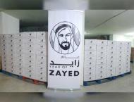 UAE Embassy distributes sacrificial meat in Lebanon