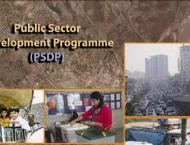 Govt releases Rs 22.78 bln for development projects under PSDP 20 ..