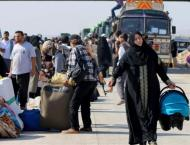 UN, Syrian Red Crescent Convoy With Aid for 7,500 Syrians Arrives ..
