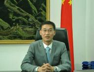 China keen to work with PTI-led government: Yao Jing