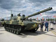 Russia to Export Light Amphibious Tank Destroyer Sprut-SDM1 - Sta ..