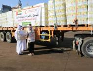 UAE sends 17-truck convoy laden with 12,000 food baskets to AD-du ..