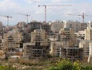 Constructing 20,000 new settlement units in Jerusalem declaration ..