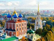 International Ancient Cities Forum in Russia's Ryazan to Develop  ..