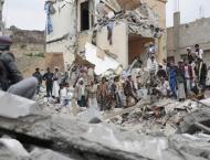 Pentagon Provides Congress Data on US Involvement in Yemen Strike ..