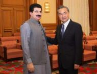 Pakistan to learn from Chinese experience in economic development ..