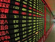 Hong Kong stocks up at break 17 August 2018