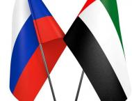 Arab League, Russia Preparing for Cooperation Forum in Moscow - A ..
