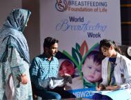 Breastfeeding: foundation of life Fazaia Medical College celebrat ..