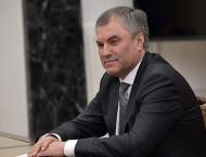 Russian Lower House Speaker Heads to Turkey for 2-Day Working Vis ..