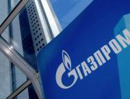 Gazprom Export Launches Digital Platform to Optimize Gas Sales to ..