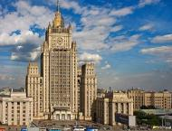 Moscow Says Hopes Improvement of Eritrea-Somalia Relations to Boo ..