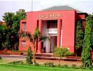 19th Math Conference starts under auspices of Islamia University  ..