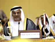 Gargash chairs third session of UAE-Ukraine Joint Committee