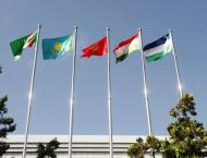 Turkmenistan to Host Summit of International Fund for Saving Aral ..