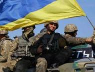 US May Halt Military Support for Kiev Amid Reports About Ukraine- ..