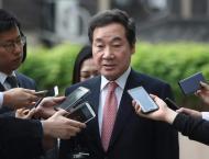 South Korean Prime Minister Lee Nak-yon  leaves for Indonesia for ..