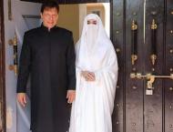 Bushra Bibi says she wants Pakistan as Madina-like welfare state ..