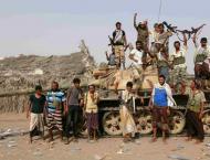 Yemeni forces within striking distance of Hodeidah, protecting ci ..