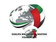 Over 100,000 benefit from Khalifa bin Zayed Al Nahyan Foundation& ..