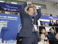N. Korea reacts positively to proposal to co-host 2021 Asian Wint ..
