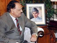President Mamnoon Hussain administers oath to new 16 member Cabin ..