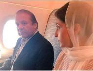 Nawaz Sharif, Maryam Nawaz's names put on ECL