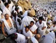 Pilgrims climb Mount Arafat for peak of Hajj