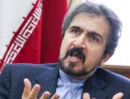 Tehran Urges EU to Be More Serious About Saving Iran Nuclear Deal ..