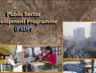 Govt releases Rs 30.3 bln for development projects under PSDP 201 ..