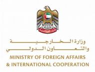 UAE Embassy in Beirut completes Eid sacrificial meat, clothing pr ..