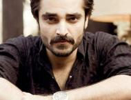 Hamza Ali Abbasi requests peaceful protests over Netherlands' b ..