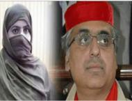 Nomination papers of Haroon's widow submitted for PK-78