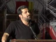 Fayaz ul Hassan Chohan's lewd remarks spark outrage on social m ..