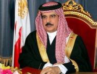 Bahraini King, Egyptian President hold official talks