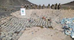"""فرق """"مسام""""  تواصل عمليات نزع الألغام في مناطق محافظة .."""